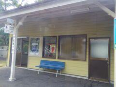 吉野生駅です。