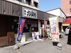いくら丼・カニ丼・うに丼・・・観光客向けの煌びやかな写真が飾ってあるお店を素通りして、一歩奥に入ったところにあった定食屋がんねんに入ることにします。