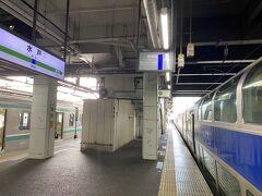 水戸駅に到着。 ここで水郡線に乗り換えです。