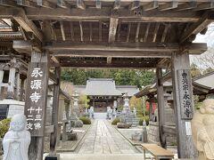 永源寺にやってきました。 ここにある休憩所からの眺めがいいとのこと。