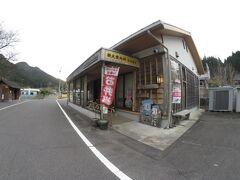 駅に隣接して津市の観光交流施設「ひだまり」がある。 地元の物産販売などをしている。Tagucyanさまも店内を覗かれていましたね。