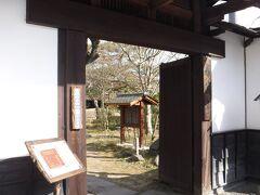 武家屋敷。 こちらは、中の庭が見られます。