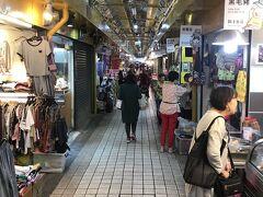 東三水街市場 (新富市場)
