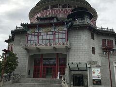 国立台湾工芸研究センター