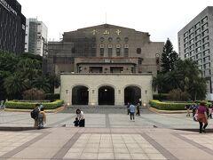 台北中山堂(台北公会堂)