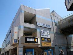 直線で歩けば5分もかからない程度ですが、亀岡八幡宮を見学したりしてきたので少し時間をかけて京急の駅に到着しました。2020年3月14日に旧駅名の新逗子から逗子・葉山駅に変更されています。 新逗子駅は1985年に逗子海岸駅と京浜逗子駅が統合してできた駅ですが、逗子海岸駅は1931年から1942年までは湘南逗子葉山口駅と名乗っていました。なので約80年ぶりに旧称復活とも言えます。