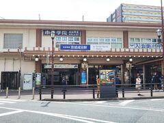 まずは、京成線の「京成成田駅」からスタート☆ 朝っぱらから「成田山新勝寺」へ向かいます。