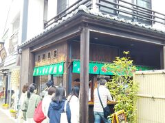 まずは、大判焼きで有名な「金時の甘太郎」へ☆ 朝なので誰もいなかったのですが、私が食べ終わると、この有様。笑  お客を引きつけてあげました☆笑