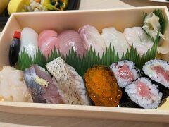 まっとう福喜寿司。