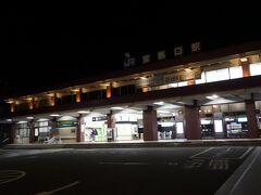 ●JR宮島口駅  フェリーに乗って、本州側に戻って来ました。 夜の甲板は寒かった…。 JR宮島口駅です。
