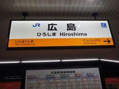 ●JR広島駅サイン@JR広島駅  JR広島駅に戻って来ました。 オレンジのラインが綺麗ですね。