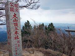 11:30 大山山頂 二十八丁目に到着。 大山頂上本社 標高1247mと書かれています。 登山口10:07から、ここまで83分。