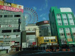 いつものように札幌東急REIホテルからバスに乗車。最終日もルスツに向かいます。