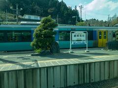 磐城石川駅から再開。