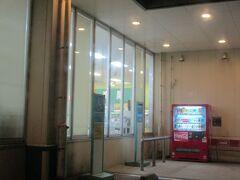 夕食を調達するため、サンエーもとぶ食品館に来ました。 サンエーは、沖縄のスーパー(^O^) 沖縄らしいものが買えるかな~?