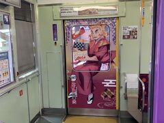 って。。鬼滅キャラがあちこちに。。 昨日の京都鉄博にもあちこちに。。