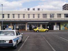 【一日目】 宮崎駅から乗った列車は正午過ぎにJR都城駅に到着した。駅ナカの観光案内所で都城市の地図を入手する。