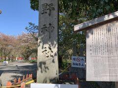 なので信号を渡ってすぐに神社へ行けますよぉ~  お邪魔しま~す。。。 って・・わざわざここに駐輪禁止の立て札を立てなくても(ーー;)