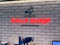 ベルプラージュ。 可愛らしいお店を発見。