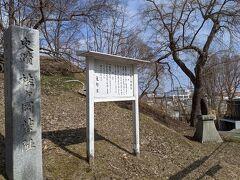 郷土博物館に向かう途中にある桂ヶ岡砦跡。近世アイヌ文化の築造物で、二重の堀で囲まれたチャシ(アイヌ語で柵)が残っているとか。見た目は普通の公園で、柵を見ることはありませんでした。築造物が地中に残っている遺構なのかも。
