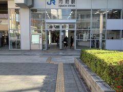 北野天満宮から真っ直ぐ下って円町駅に到着。。。 ここから嵯峨野線で京都駅へ戻ります。。