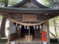 湖畔の天祖神社