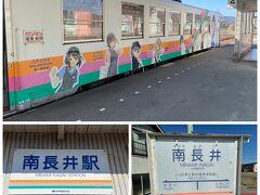 仕方なく南長井駅まで歩きます。赤湯経由で山形へ。