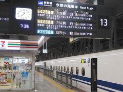 朝食後、ホテルをチェックアウトして博多駅7:39発の「のぞみ9号」に乗車します。 駅前なので10分前にホテルを出れば余裕で間に合います。  小倉まで1駅なの自由席です。日曜日の朝なので3両しかない自由席は空いていました。もっとも指定席は1両に数名と空気輸送でしたね。