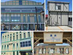 長井駅到着。長井駅はとても大きくてびっくり!でもまだ開業前で鉄印はプレハブの駅舎で購入。それにしてもなんと立派な駅・・・