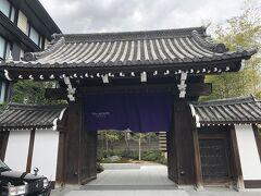 平野神社から少し歩いて 「衣笠校前」からバスに乗って 二条城前へ  「HOTEL THE MITSUI KYOTO」へ