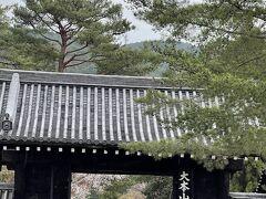お次は南禅寺。