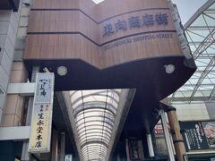 一旦ここで車を降りで簡単に昼食とします。 懐かしい感じの商店街。