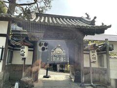 荘厳な雰囲気漂う、料亭、菊水楼。120年の歴史・・・すごい~うな菊も行ってみたい♪