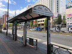 東京・品川『東京マリオットホテル』行きの無料シャトルバスのりば 6番の写真。  私は五反田駅行きのバスでホテルに行き、帰りは品川駅に行く際に 無料シャトルバスを利用しました。 (下車した場所は後半で載せます。)