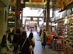 京都の「胃袋」と言われる錦通りです。 食べ物屋さんのお店が並んでいますが 歩いている人は少ないようです。