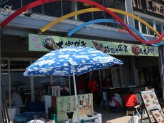今日のお昼はこちらの『灯台茶屋』で頂きます。 外でパラソルの下ご飯が頂けます。 お店の2階でも食事出来ますが、天気いいし密じゃないし絶対外で(^^♪  【灯台茶屋】 http://www.toudaidyaya.com/