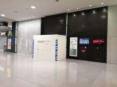 旅行の時によく利用していた関空ラウンジも閉店していました。
