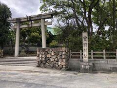 桜門を出ると豊国神社(ほうこく神社と読むらしいです)があります。  大坂城を築いた豊臣秀吉、豊臣秀頼、豊臣秀長を祀る神社で、出世開運、商売繁盛などのご利益があるとの事です。 因みに京都の豊国神社は「とよくに」読み、豊臣秀吉のみが主祭神らしいです。  大阪城豊國神社の歴史は面白く、明治時代は中之島に鎮座していたらしいですが、それ以前の江戸時代は、歴史から全く消えていた神社です。  理由は、江戸幕府の政治や歴史が大きく関係していて、1598年豊臣秀吉が自らを神として祀るようにと遺言に残し、この世を去った事から始まります。  1599年、朝廷から豊臣秀吉に「豊国大明神」という神号を与え、京都東山の阿弥陀ヶ峰山頂に建てられた豊国神社に祀る。 1615年、大坂夏の陣で豊臣家の滅亡に伴い、徳川家康は豊国神社を破壊、神号はく奪する。 1868年、明治天皇の大阪行幸の際に、豊臣秀吉の名誉回復を宣言し、神号を贈る。 1879年、豊国神社が復活し「豊国大明神」となり、京都に本社を造営し、大阪中之島に別社を再建する。 1912年、大阪別社を中之島から、現在の大阪市役所の地に移る。 1921年、京都の本社から独立して、豊國(ほうこく)神社となる。 1961年、用地拡張の為に現在の大阪城内に移される。  江戸時代の約250年間、徳川方との因縁により、豊国神社が消え、明治時代に中之島に復活、現在までの歴史は複雑ですね。