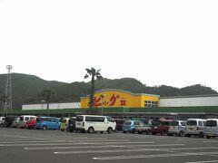 奄美大島酒造のちょっと先にビッグ2というスーパーマーケットがあったので、行ってみた。