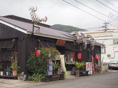 2日目、マングローブパークでカヌー漕いだあとは、名瀬市街地にある鳥しんへ。  鳥しん http://www.torishin.co.jp/menu.htm