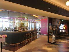 アトレ竹芝3階にあるシンガポール・シーフード・リパブリック東京でランチにしました。品川にあったシンガポール・シーフード・リパブリックは借地期限が終了したため閉店し、料理長が竹芝に移り昨年10月に開店しました。