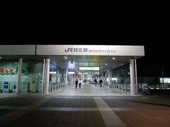 常陸太田から水戸に戻った後に常磐線に乗換えて、一度勿来まで行きました。 (ただ移動距離稼いで福島突入したかっただけです(^^;) Uターンして宿泊地の日立に来ました。