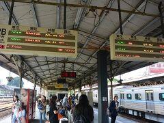 食後はチェックアウトして台鐵台南車站に乗ります。