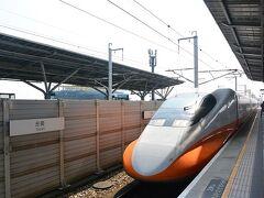 高速鐵道台南站へ