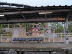 ひとまず松山からJRに乗り、市坪に降り立つ