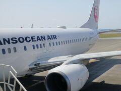 久米島空港に着陸!