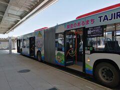 連絡バスに乗って第1ターミナルに戻ります。
