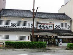 パティスリージラフに行くまでの道中にパチリ。  富山の薬売りは有名ですよね。  和漢薬など売っているみたいです。 中に入ってみればよかったです。