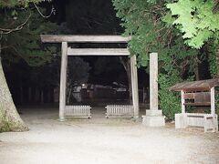 帰路途中阿紀神社に立ち寄った。阿紀神社、鳥居。