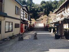 室生寺を出発する。
